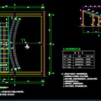电影院观影厅钢结构台阶设计图纸
